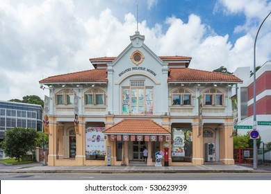 SINGAPORE - FEB 22, 2016 : Singapore philatelic museum with blue sky.