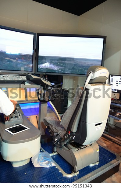 Singapore February 12 Flight Simulator Boeing Stock Photo (Edit Now