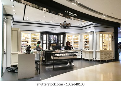 SINGAPORE - JAN 4, 2019: Jo Malone London store in ION Orchard mall, Singapore. Joanne Lesley Malone MBE is a British perfumer, the founder of Jo Malone London and Jo Loves.