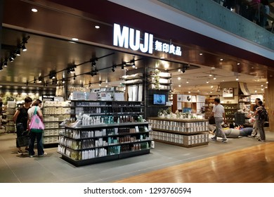 SINGAPORE - JAN 4, 2019: Muji Store in ION Orchard Mall, Singapore. Muji is a Japanese retail company which sells a wide variety of household and consumer goods.