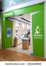 SINGAPORE - JAN 4, 2019: Starhub store in ION Orchard Mall, Singapore. StarHub Ltd is one of the three major telcos in the Republic of Singapore, the other two being Singtel and M1.