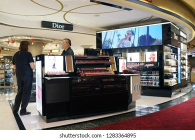 Singapore - Jan 6, 2019: Dior brand cosmetics store in Changi Airport Terminal 2. Cosmetics are the most accessible Dior product, with counters in upmarket department stores across the world.