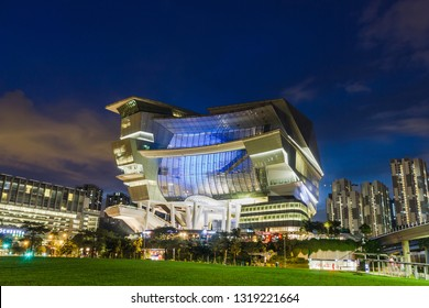 Singapore, Singapore - January 01, 2016: The Star Vista is a mixed-use complex designed by Andrew Bromberg near the Buona Vista MRT station in Singapore.