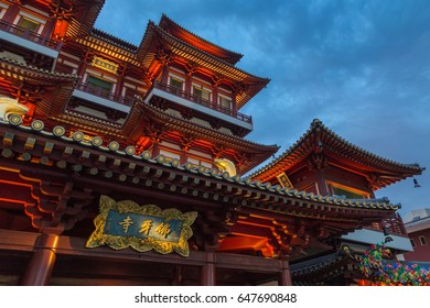 SINGAPORE - JANUARY 13, 2017: Buddha Tooth Relic Temple and Museum after sunset on January 13, 2017 in Chinatown district, Singapore