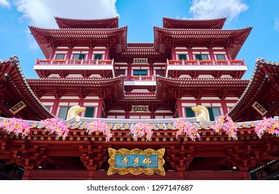 SINGAPORE - JANUARY 13, 2019:  Buddha Tooth Relic Temple and Museum