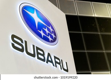 SINGAPORE - JANUARY 14, 2018: Subaru logo, Subaru is the automobile manufacturing division of Japanese transportation conglomerate Subaru Corporation
