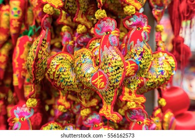 Singapore, Singapore - January 15, 2017 : souvenirs, gift and decoration for Chinese New Year at China town, Singapore. This year is Rooster Chinese New Year.