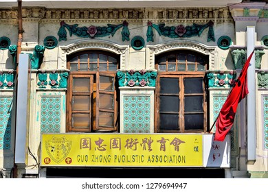 Singapore - January 2nd 2019: Front view of exterior of Guo Zhong Pugilistic Association martial arts school in Sim's Avenue, Geylang