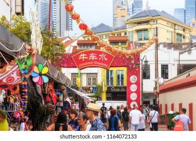 Singapore - July 13, 2018: Chinatown In Singapore