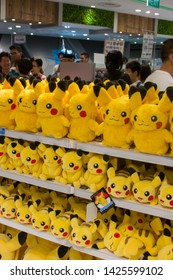 Singapore Jun 16th 2019: The Pokemon stuffed toy Pikachu in the first Pokemon official shop in Jewel shopping mall in Changi airport