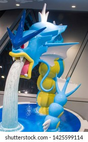 Singapore Jun 16th 2019: The Pokemon statue Gyarados spray water in the first Pokemon official shop in Jewel shopping mall in Changi airport