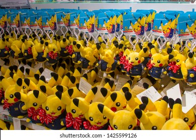 Singapore Jun 16th 2019: The Pokemon stuffed toy Pikachu wear cabin crew uniform in the first Pokemon official shop in Jewel shopping mall in Changi airport