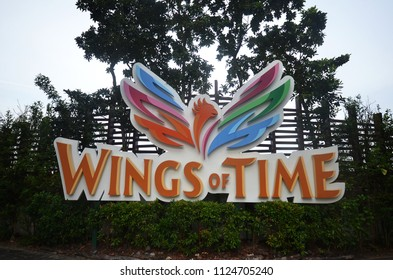 SINGAPORE - JUN 26, 2018: Entrance of Wings of Time show at Sentosa. This show is the latest night show that is available daily.