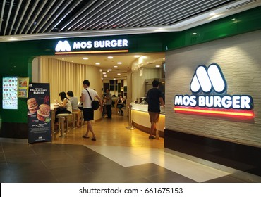 SINGAPORE - JUNE 11, 2017: Mos burger Japanese fast food shop at Singapore Plaza. Mos burger is the second-largest fast-food franchise in Japan after McDonald's Japan opened in 1972.