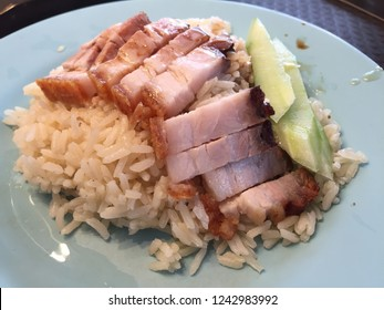Singapore and Malaysia style pork rice which is also know as Sio Bak to the local people