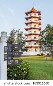 SINGAPORE - MARCH 23, 2014: Pagoda at the Singapore Chinese Gardens