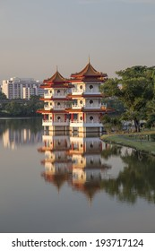 SINGAPORE - MAY 15, 2014: The Twin Pagoda at the Chinese Garden of Singapore