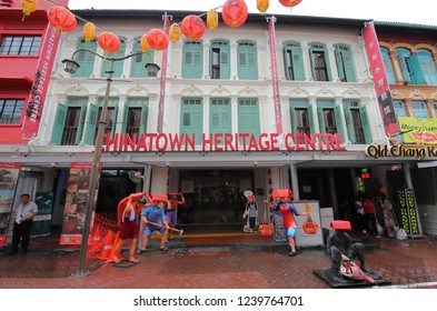 SINGAPORE - NOVEMBER 15, 2018: Unidentified people visit Chinatown Heritage Centre in Singapore.