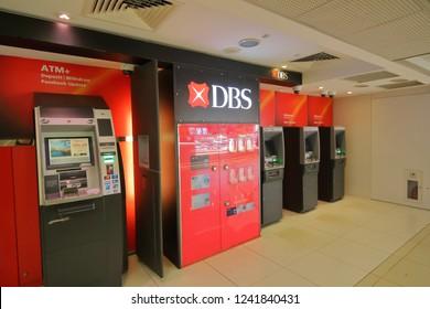 SINGAPORE - NOVEMBER 16, 2018: DBS bank ATM in Singapore