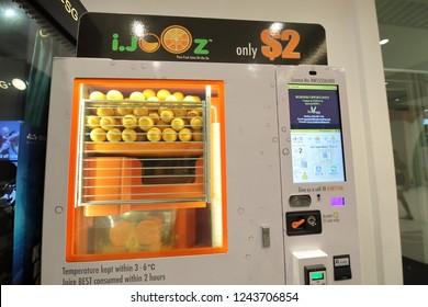 Juicing Machine Images Stock Photos Vectors Shutterstock