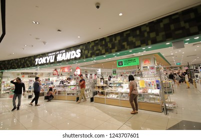 SINGAPORE - NOVEMBER 17, 2018: Unidentified people visit Tokyu Hands department store in Singapore.