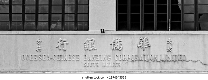 singapore, singapore - november 20, 2011: facade of the former old abandoned offices of south branch of oversea chinese banking corporation ltd ocbc on south bridge road