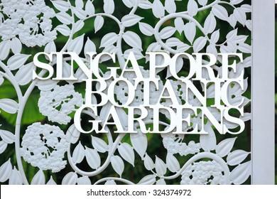singapore - September 10th, 2015: Front gate of the Singapore Botanic garden.
