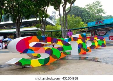 SINGAPORE - SEPTEMBER 13, 2015: Sentosa sign.