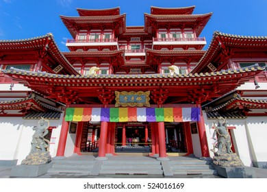 Singapore - September 25, 2016: Buddha Tooth Relic Temple is the most popular temple in Singapore. Located at Chinatown, Singapore.