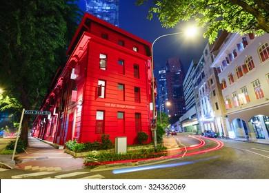 Singapore - September 9th, 2015: Red dot design museum on peek seah street.