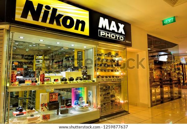 centrepoint shoe shop