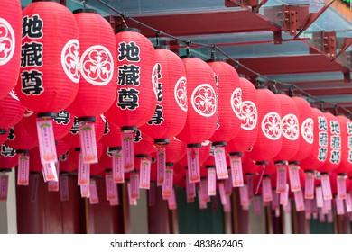 Singapore,Singapore - September 11 2016 : Lanterns at Mid Autumn festival at China Town, Singapore