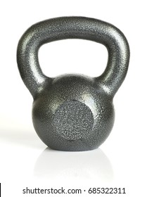 Single kettle bell on white background. No weight shown on front.