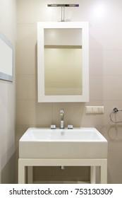 Bathroom Mirror Images, Stock Photos & Vectors | Shutterstock