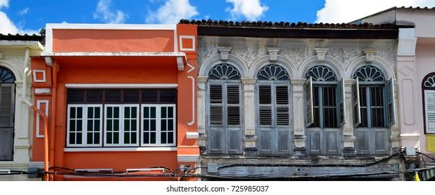 Sino-portuguese facades in Phuket Old Town, Thailand