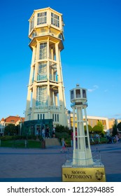 SIOFOK, HUNGARY - AUGUST 13. 2017 - The Water Tower in Siofok, the largest city of South Balaton