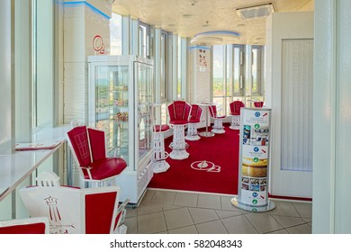SIOFOK, HUNGARY - JUNE 06, 2016: Interior of the Oxygen Bar in the Water Tower located at the center of resort town of Siofok at the coast of Balaton lake.