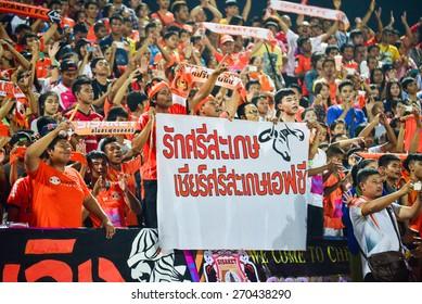 SISAKET THAILAND-MARCH 7: Sisaket FC Fans cheer during Thai Premier League between Sisaket FC and Gulf Saraburi FC at Sri Nakhon Lamduan Stadium on March 7,2015,Thailand