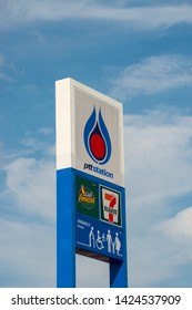Sisaket,Thailand, JUNE 14,2019, PTT Station sign,Gas Station PTT is the most popular in Thailand. Because in addition to providing oil There are also 7-11 convenience stores and coffee shops like Café