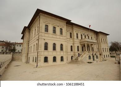 Sivas congress building and museum. SIVAS,TURKEY 20.03.2018