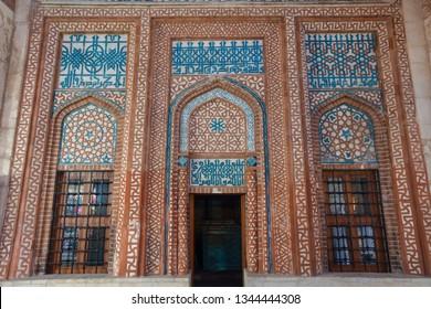 Sivas,Turkey - July 22, 2015; Sifaiye Madrasah and Tomb of Izzettin Keykavus.