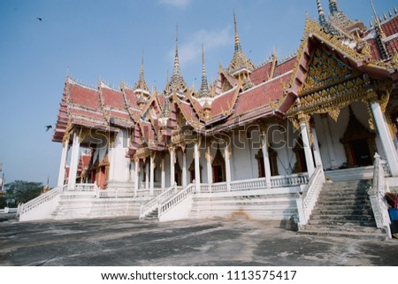 Size view of Wat