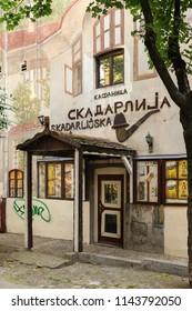 Café Skadarlija, Serbia, Belgrade May 4, 2018