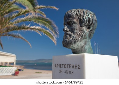 SKALA KALLONIS, LESVOS ISLAND/GREECE - July 8 2017: Aristotle, bust of the Greek philosopher at Kalloni gulf, where Aristotle lived and studied.
