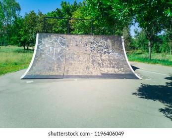 A skate park in Zaporozhye, Ukraine, 23 August 2018.