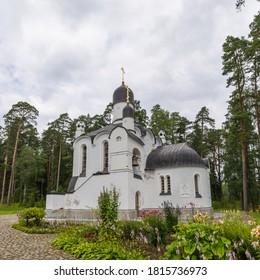 Skete of Smolensky on the Valaam island, Ladoga lake, Karelia in Russia