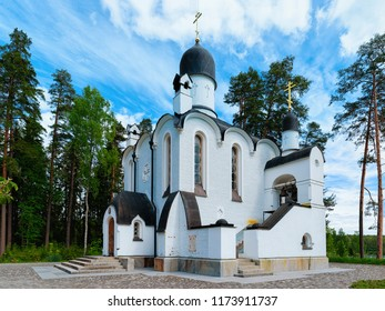 Skete of Smolensky on the Valaam, Karelia in Russia