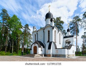Skete of Smolensky in the Valaam, Karelia in Russia