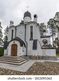 Skete of the Smolensky Valaam Transfiguration Monastery. Consecrated in honor of the icon of the Smolensk Mother of God. Valaam island, Karelia, Russia.