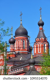 Skhodnya, Russia - Trinity temple in Skhodnya Russia